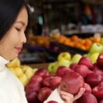 Negocios rentables en 2017: la clave del caso de Whole Foods Market